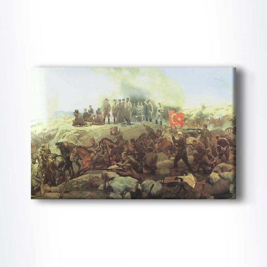 Sakarya Meydan Muharebesi Kanvas Tablo 1